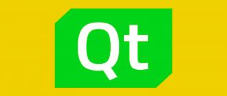 qt диалоговые окна