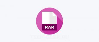 программы для открытия файлов RAR