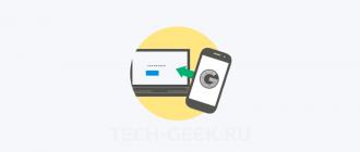 восстановить пароль Google с двухфакторной аутентификацией