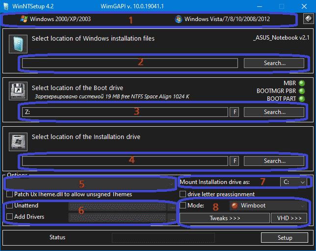 Как удаленно переустановить Windows