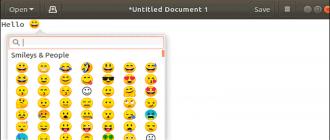 удалить Emoji из Ubuntu