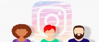 Как удалить подписчика в Instagram