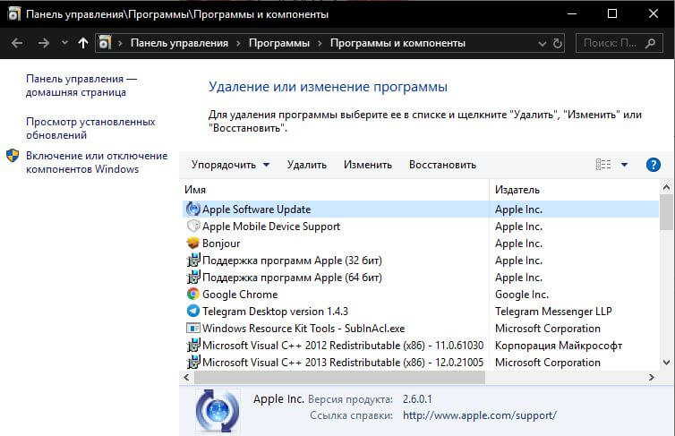 безопасно запустить ненадежную программу  Windows 10