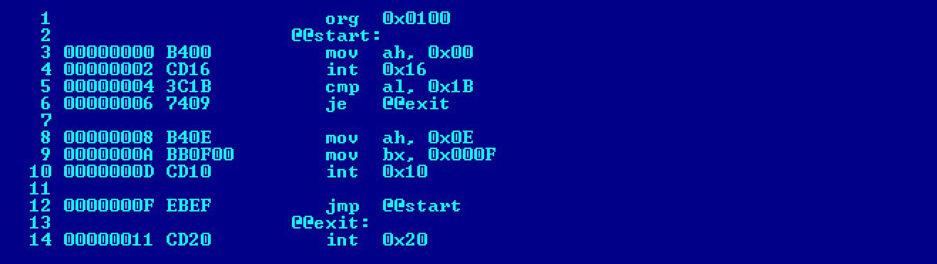 Основы ассемблера. Просмотр машинного кода, автоматизация компиляции
