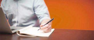 Этапы создания блога. Этап второй «Подготовительный»