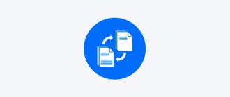 отправить большой файл