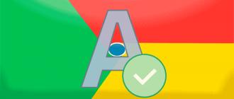 не работает проверка правописания Chrome