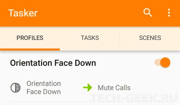 Отключение входящих звонков в позиции экраном вниз