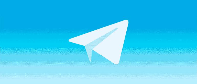 telegram qt