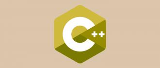 Тетрис на C++: Введение