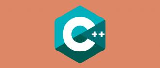 Паттерн Состояние на C++