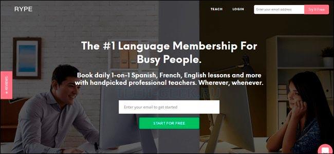 топ сайтов для изучения языков