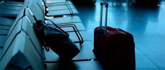 приложения для планирования поездок
