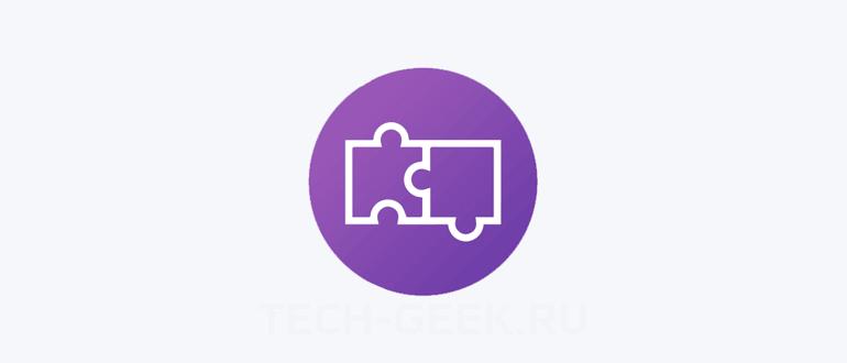 Как создать расширение для Twitch