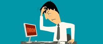 Типичные ошибки программирования