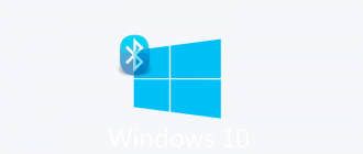 Как удалить или переустановить драйвер Bluetooth в Windows 10Как удалить или переустановить драйвер Bluetooth в Windows 10