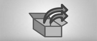 Распаковка исполняемых файлов