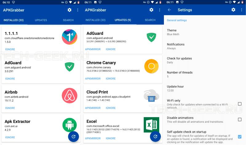 обновить приложение без Google Play