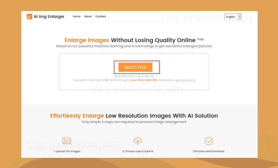 загрузка изображения для увелечения