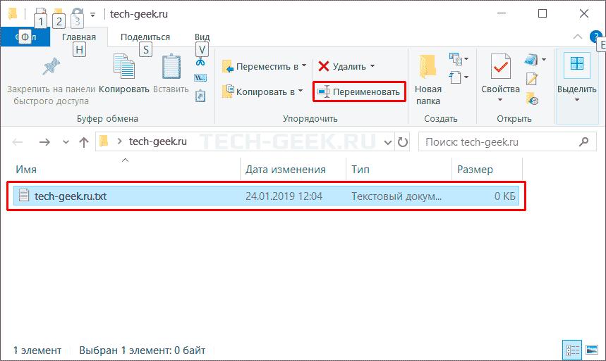 смайлы в названии папок и файлов