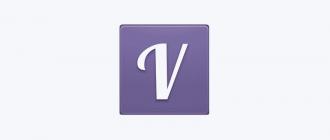 Язык программирования Vala