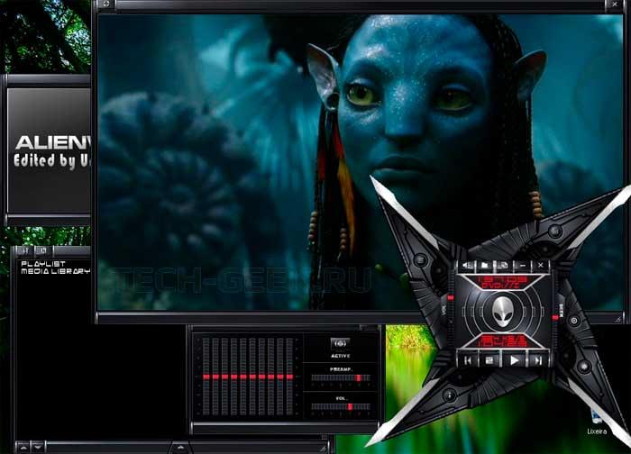 скин Alienware