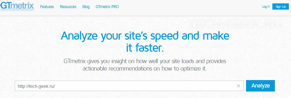 сервис проверки скорости загрузки сайта gtmetrix