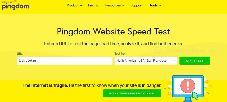 Сервис проверки скорости загрузки сайта Pingdom