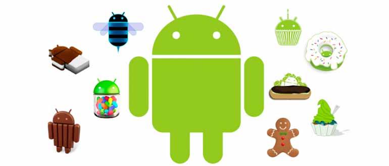 Какая версия Android последняя