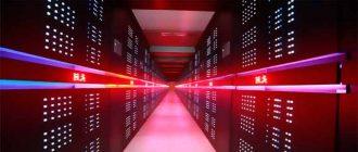 На какой операционной системе работает суперкомпьютер