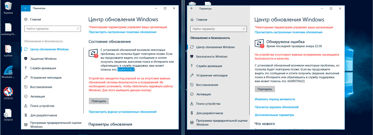 анти слежка windows 10