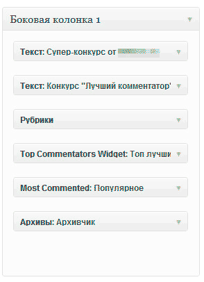 консоль администратора WordPress
