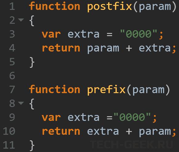 Пример такой функции
