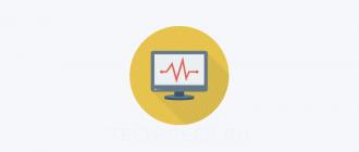 написать программу для мониторинга сети на C#