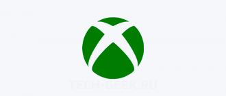 Ошибка обновления Xbox One