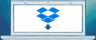 При загрузке файлов из DropBox ошибка Zip файл слишком большой
